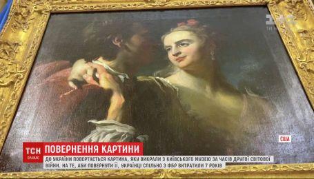 В Украину возвращается картина, похищенная из киевского музея во времена Второй мировой