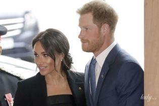 Сассекси йдуть з королівської сім'ї: нові рішення королеви Єлизавети II