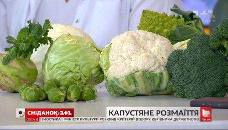 Белокочанная, цветная, савойская, брокколи: чем полезна капуста и помогает ли похудеть