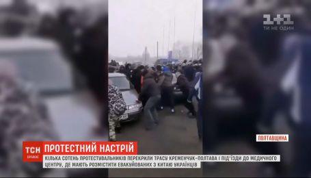 Протестувальники перекрили під'їзди до медичного центру, де мають розмістити евакуйованих з Китаю