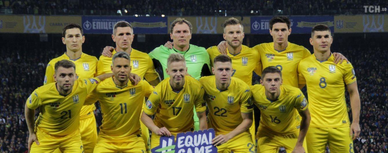 Футбольний матч Франція - Україна відклали до літа, він мав відбутися у березні
