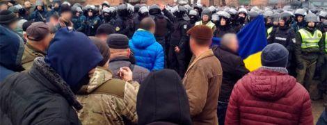 Столкновения в Новых Санжарах: полиция задержала 24 человека