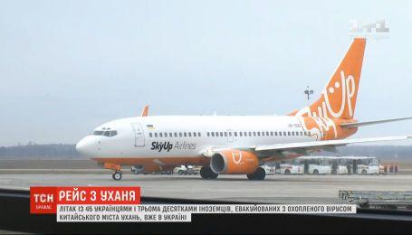Приключения самолета из Китая: почему борт ожидали в Борисполе, а приземлился он в Харькове