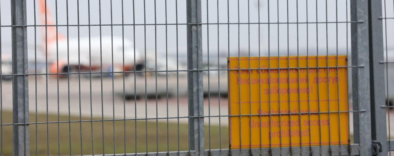 """В """"Борисполе"""" остаются иностранцы, рейсы которых отменили"""