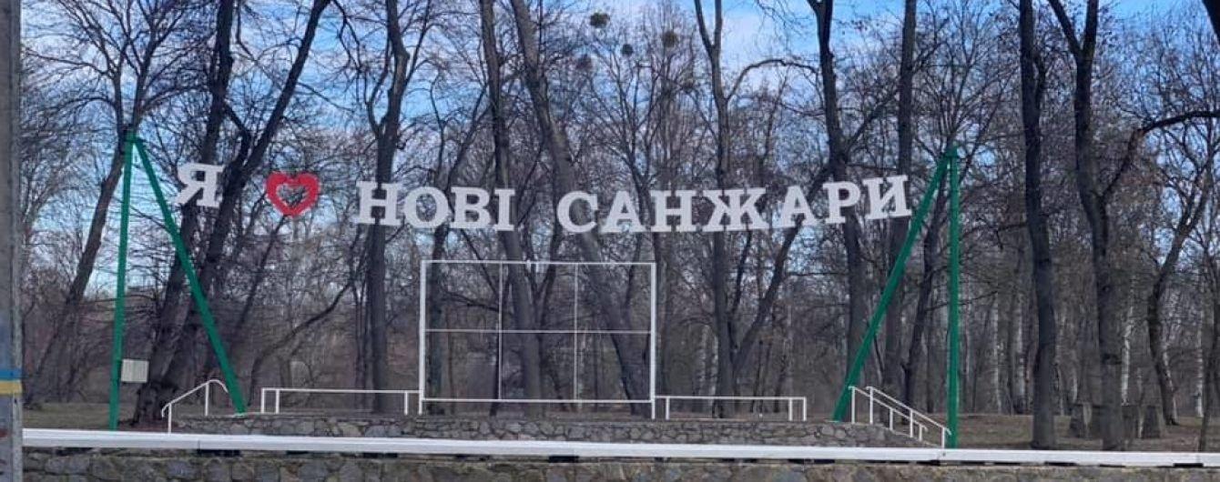 Апокаліпсис на порозі українців - вірус