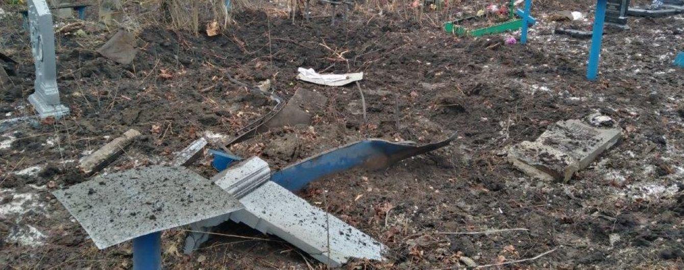 Бойовики обстріляли кладовище міста Попасна: зруйновано понад 10 могил