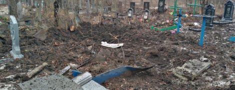 Боевики обстреляли кладбище города Попасная: разрушено более 10 могил