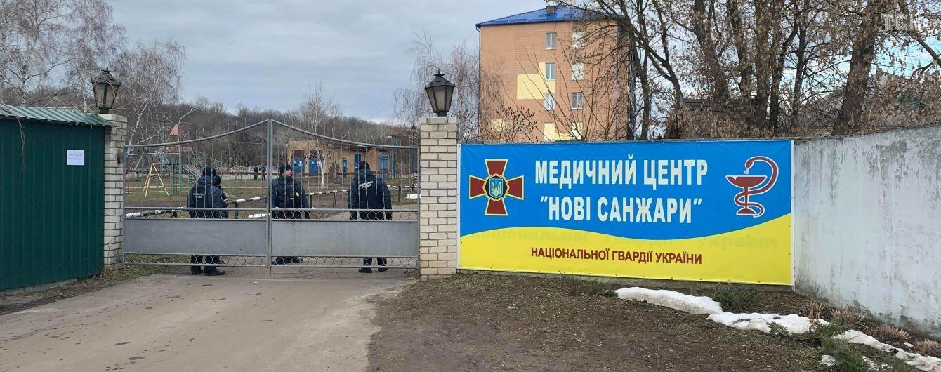 Эвакуация украинцев из Уханя. Секретарь СНБО вылетел до Новых Санжар