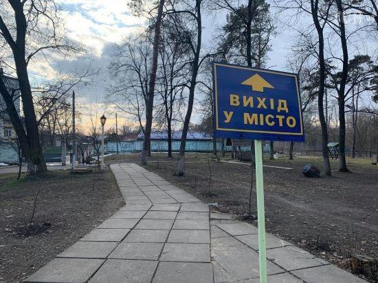 """""""Ми – нормальні українці"""": жителі Нових Санжар пояснили безлади страхом і відсутністю інформації"""