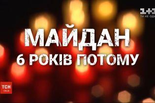 В память о Героях Небесной сотни. Украина чтит погибших участников Революции достоинства