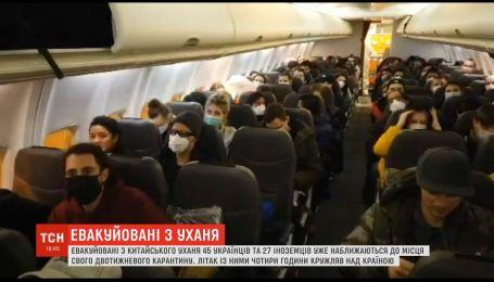 Эвакуированные из китайского Уханя уже приближаются к месту своего двухнедельного карантина