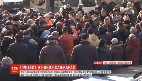 У Нових Санжарах люди блокують дорогу, аби не проїхали автобуси із евакуйованими з Китаю