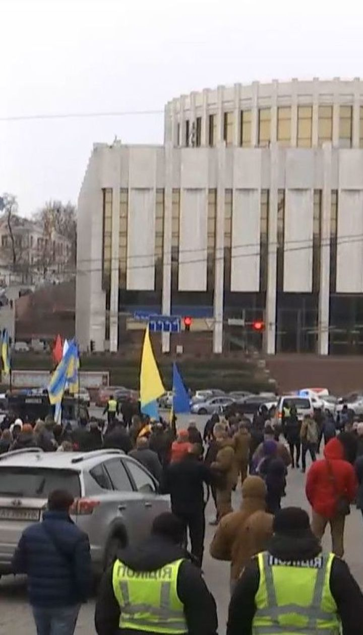 В центре Киева прошло шествие в память о погибших Героев Небесной сотни