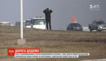 Эвакуированные из Уханя украинцы и иностранцы отправились автобусами в Новые Санжары