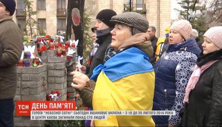 Память погибших Героев Небесной сотни почтили шествием в Киеве
