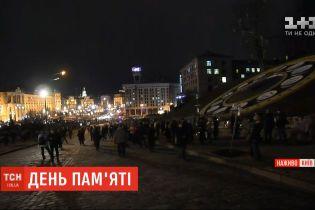 """День памяти: как вспоминают """"Небесную сотню"""" в Киеве"""