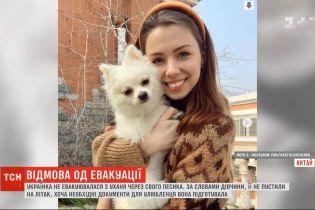 Українка не змогла евакуюватися з Уханя через собаку