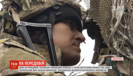 Ситуация на Донбассе: боевики обстреляли из минометов Лебединское