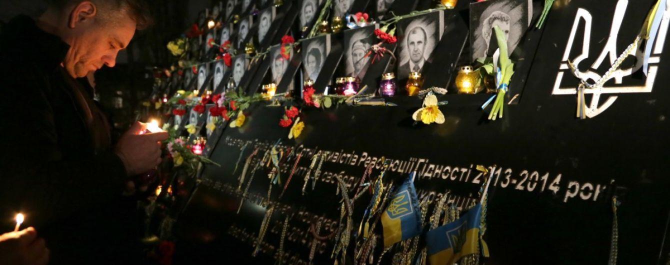 """""""Вони вічні"""". У столиці в річницю розстрілів Майдану вшанували пам'ять Небесної сотні"""