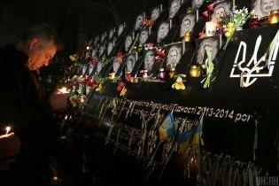 """""""Они вечны"""". В столице в годовщину расстрелов Майдана почтили память Небесной сотни"""