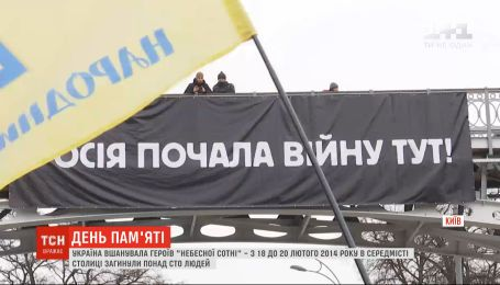 """На Інститутській вивісили банер з написом """"Росія почала війну тут"""""""