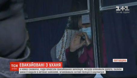 Как украинцы встретили соотечественников из охваченного вирусом Уханя