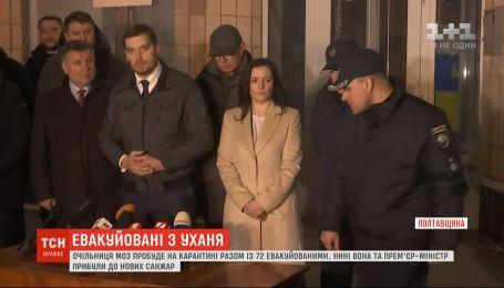 Зоряна Скалецкая пробудет на карантине вместе с 72 эвакуированными из Китая