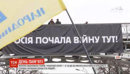 """На Институтской вывесили баннер с надписью """"Россия начала войну здесь"""""""