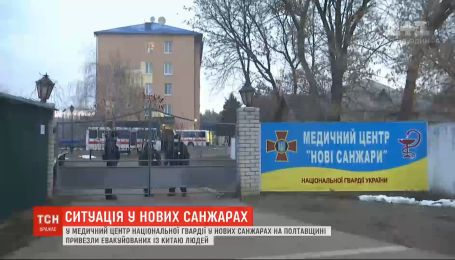 Эвакуированные из Уханя украинцы чувствуют себя нормально, их состояние постоянно проверяют - МОЗ