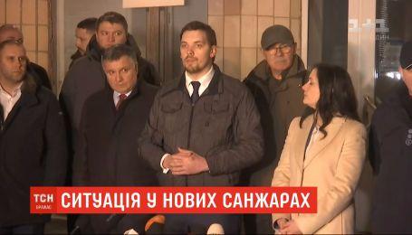 Руководительница МОЗ будет на карантине в знак солидарности с эвакуированными украинцами