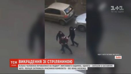 Викрадення людини зі стріляниною сталось у спальному районі Львова