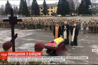Во Львове отдали последнюю честь погибшему в 2014 году десантнику Николаю Турчину