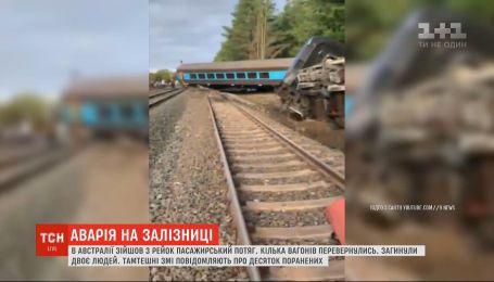 Поезд с 160 пассажирами сошел с рельсов в Австралии: есть погибшие