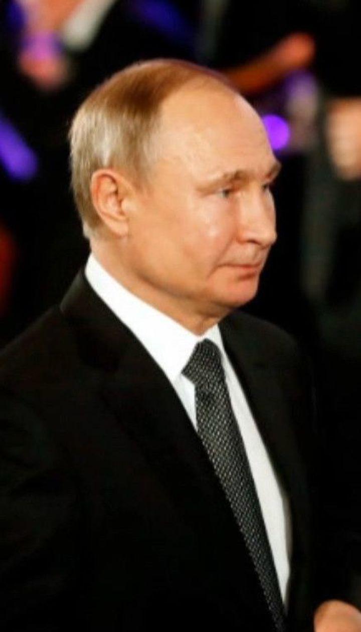 Россия будет помогать Трампу переизбраться на второй срок - The New York Times