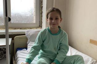 На лікування і операцію Даринки потрібні 50 тисяч гривень