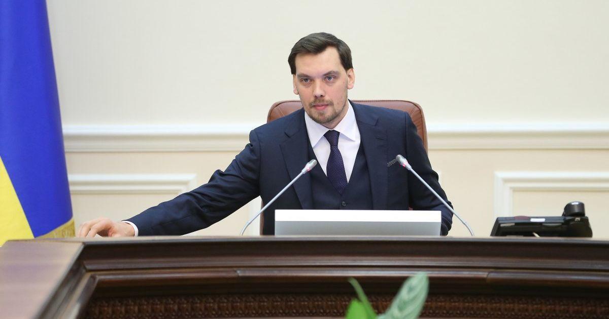 Комітет Ради рекомендував звільнити Гончарука