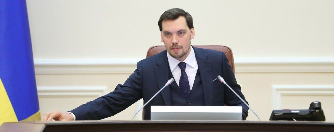 Коронавірус в Україні. САП відкрила справу через відмову уряду Гончарука обмежити експорт медзасобів