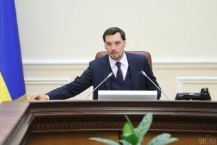 Комитет Рады рекомендовал уволить Гончарука