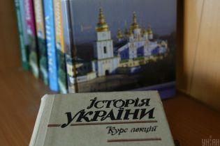 Мы один и тот же народ: Путин изложил свою версию истории становления украинской нации