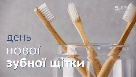 Экологические бамбуковые щетки приобретают популярность в Украине и мире