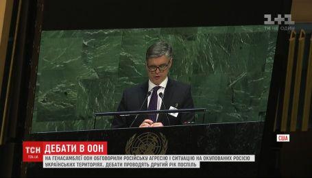 Украина работает над новой редакцией минских договоренностей - министр иностранных дел
