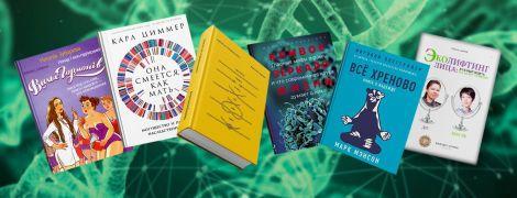 Весна прийшла: книжки про здоров'я
