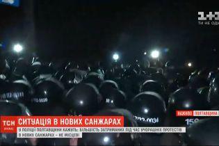 Більшість затриманих під час протестів у Нових Санжарах – не місцеві