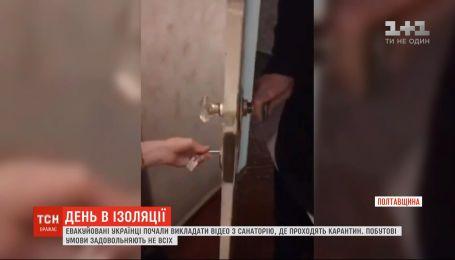 Розхитані двері та дірява підлога: евакуйовані з Китаю показали умови, де відбувають карантин