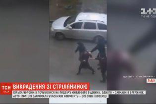 У спальному районі Львова сталася стрілянина і викрадення людини