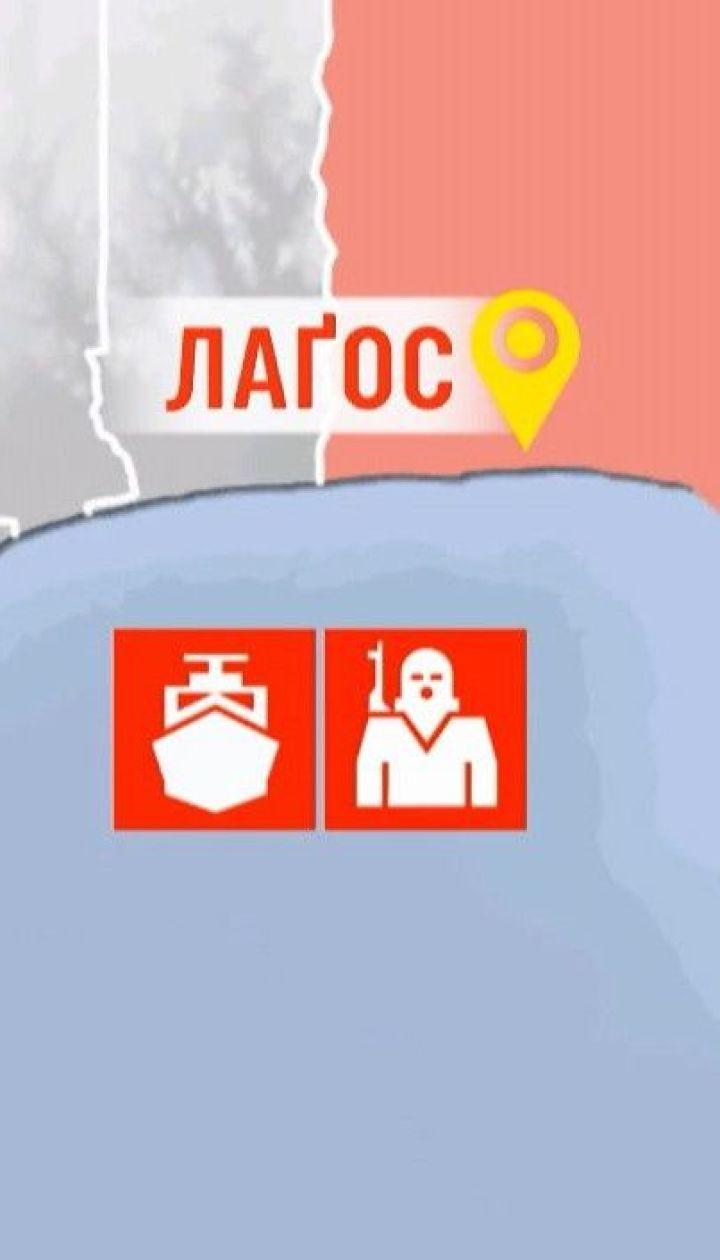 Украинский моряк попал в пиратский плен возле побережья Нигерии - МИД