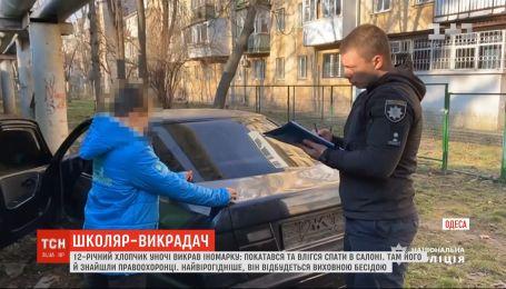 В Одессе 12-летний подросток ночью угнал авто и уснул в нем