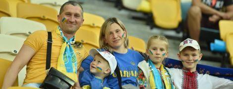 На матчах сборной Украины появятся бесплатные семейные сектора