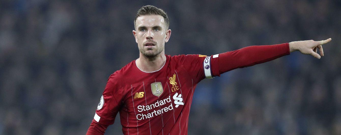 """Капитан """"Ливерпуля"""" вылетел из-за травмы, он пропустит ответный матч с """"Атлетико"""""""