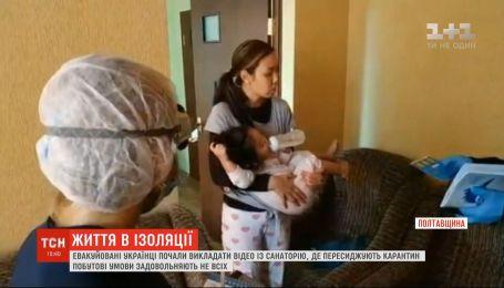 В каких условиях живут эвакуированные из Китая украинцы и иностранцы